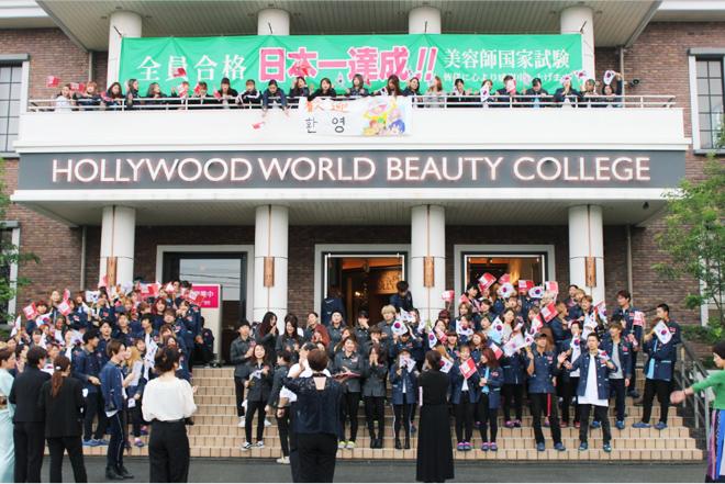 韓国の姉妹校からウェルカム みっちり日韓の交流を深めます!
