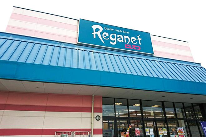 スーパーマーケット(リガネット)柳川らしい食材が集まる生活の拠点