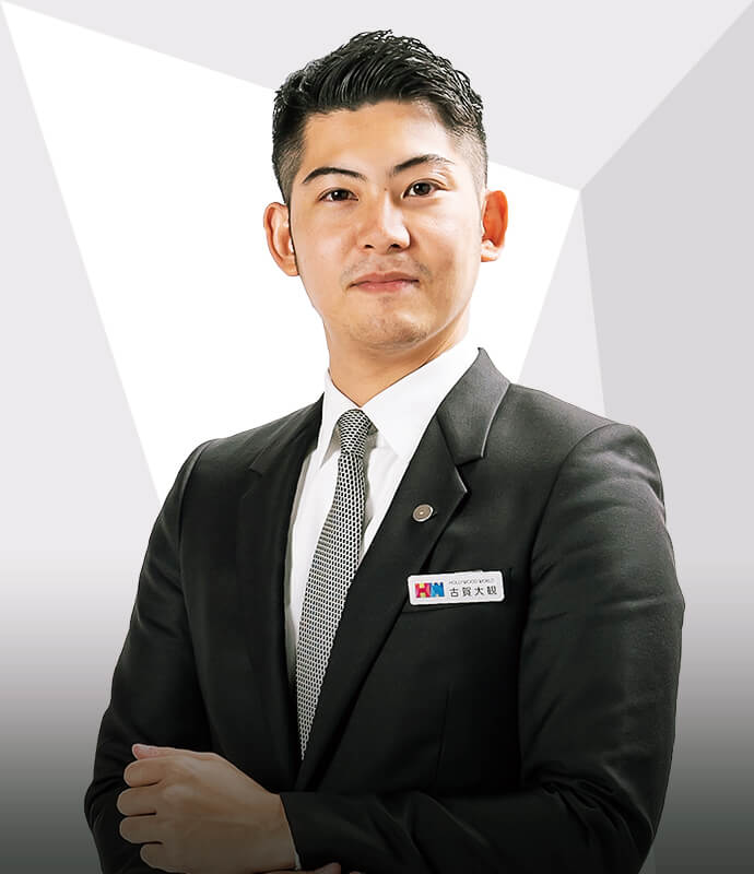 経営本部  古賀 大観