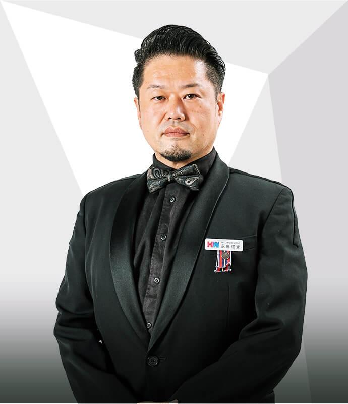 副校長  永島 信秀