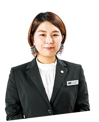 田中 愛子