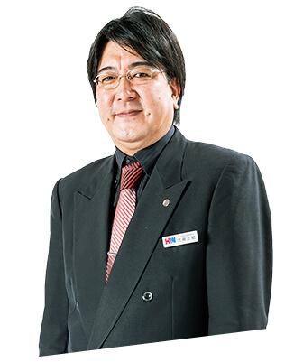 武藤 正昭