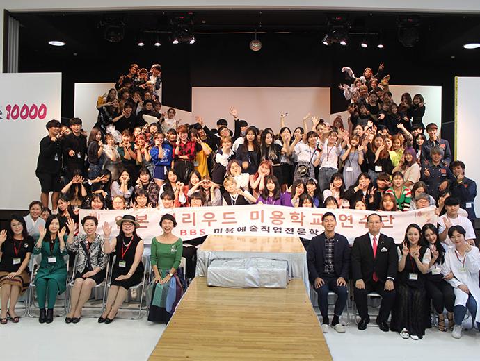 韓国BBSグループとの姉妹校交流